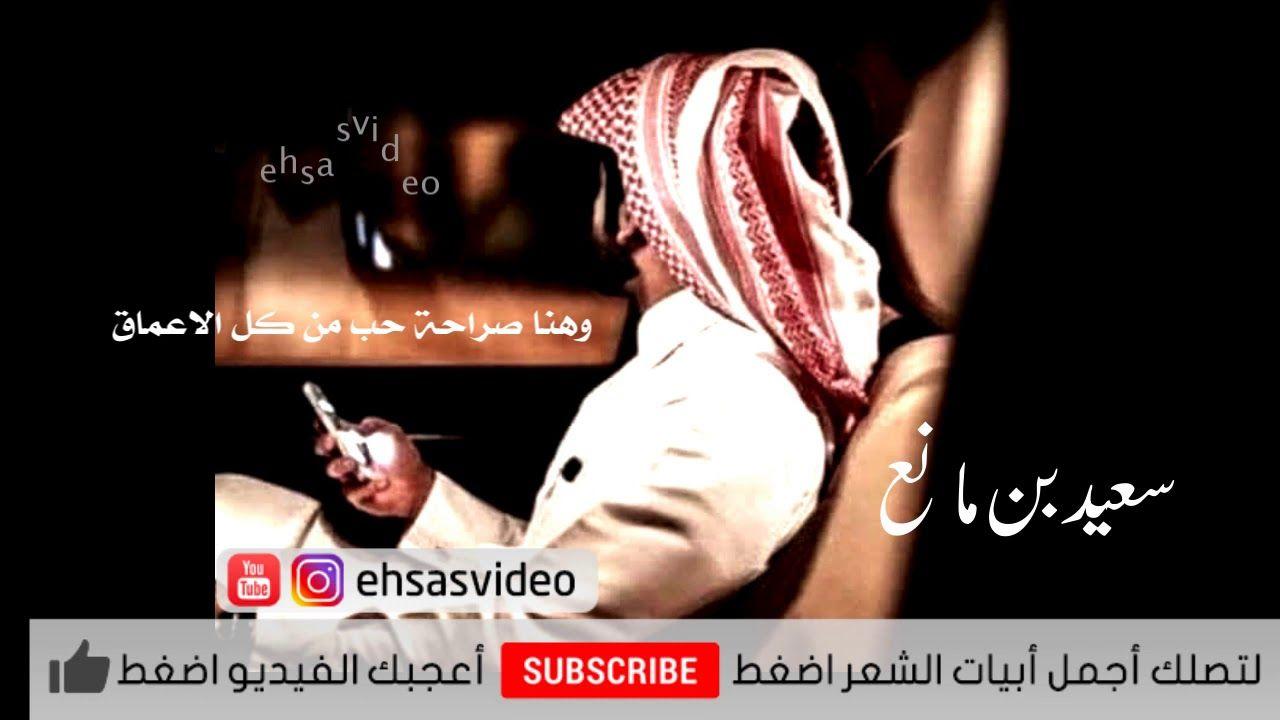 الجو جو عشاق سعيد بن مانع Movie Posters Movies