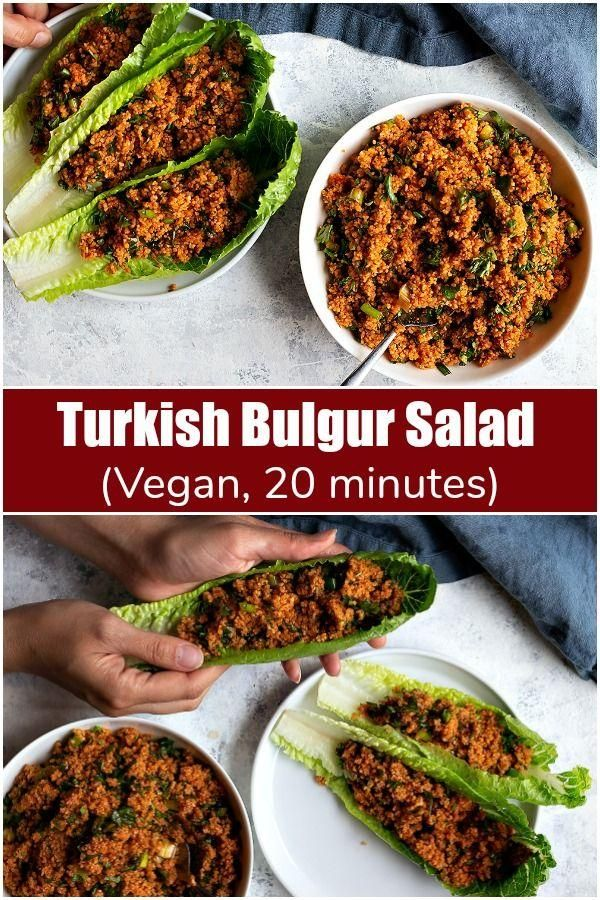 Turkish Bulgur Salad (Kisir) • Unicorns in the Kitchen  - fitness - #bulgur #Fitness #Kisir #kitchen...