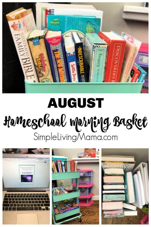 August 2019 Homeschool Morning Basket Big Giveaway