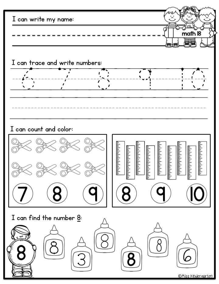 August Morning Work For Kindergarten Kindergarten Morning Work Beginning Of Kindergarten Miss Kindergarten