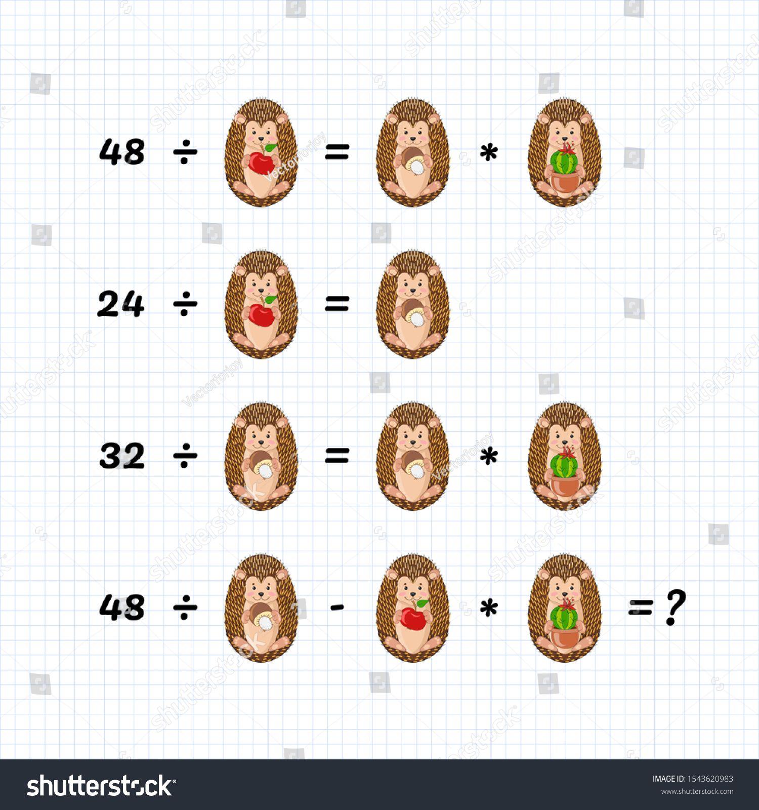 Mathematics educational game for children. Advanced level