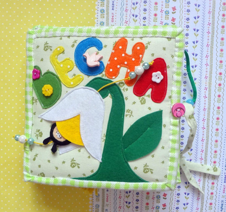 """Quite book """"Spring"""" by Hobbikki on Etsy"""