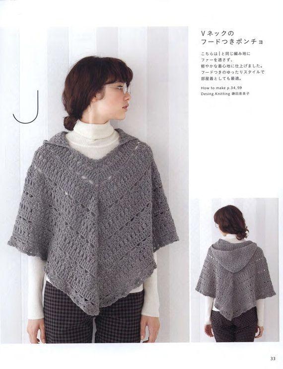Crochet poncho - crochet clothes - japanese crochet ebook - japanese ...