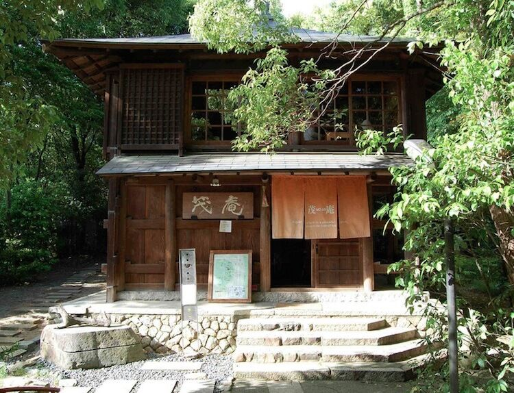 A Very Special Forest Tea House In Kyoto