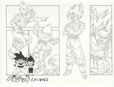 Dragon Ball - Model Sheet 125 | Dragon Ball Art Concepts Mod… | Flickr