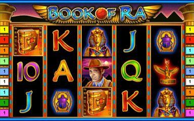 интернет казино ставки в гривнах