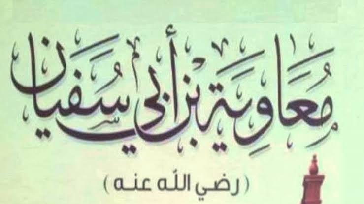 Pin By زهرة الياسمين On مقتطفات إسلامية Islam Boarding Pass Sal