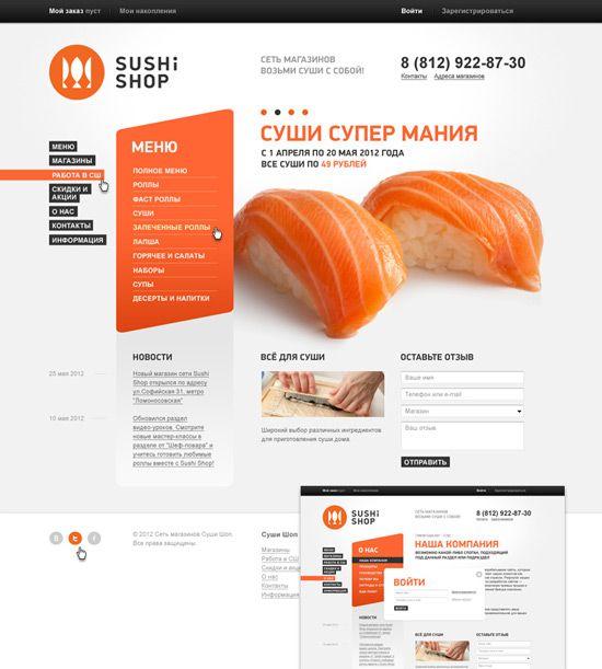 40 inspirational examples of orange color in web design website rh pinterest com