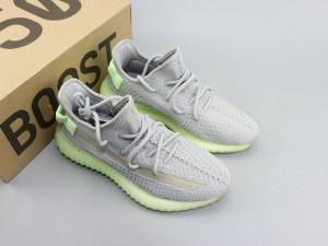 Adidas Yeezy Boost 350 V2 Wolf Grey