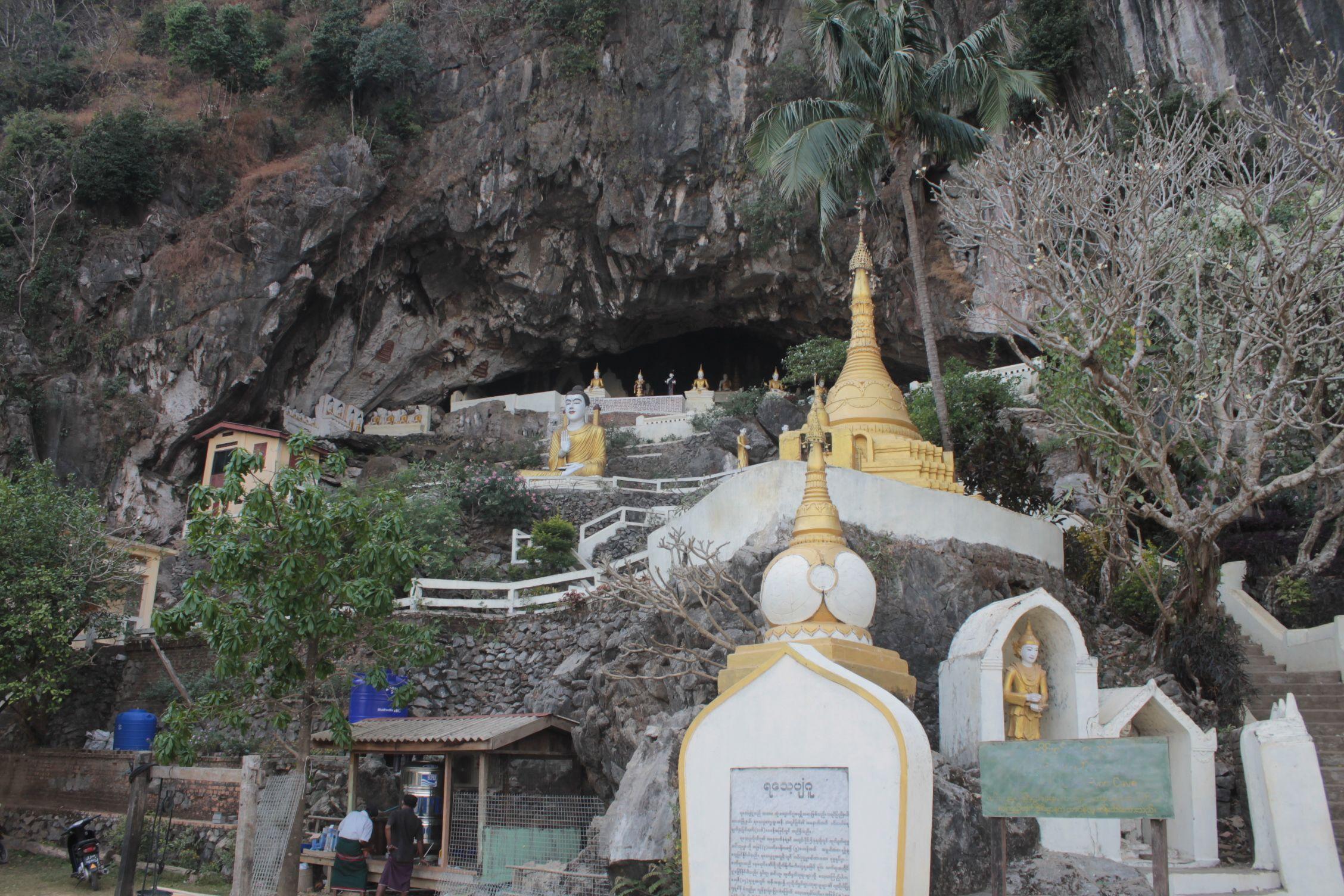 Cueva/Templo a las afueras de Hpa-an