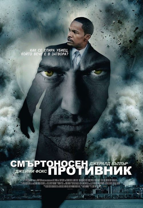 Law abiding citizen watch movie free download.