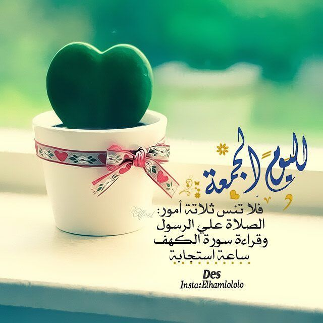 Instagram Photo By مصممة فوتوشب Mar 18 2016 At 7 23am Utc Happy Birthday Quotes Eid Greetings Wallpaper Iphone Cute