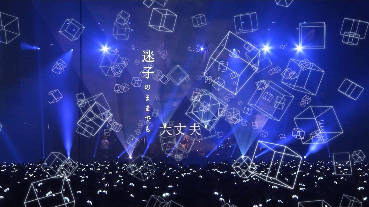 0以上 Bump Of Chicken 壁紙 Iphone Ohyeskabegami