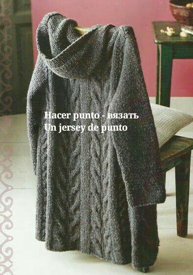 Hacer punto - вязать un jersey de punto - свитер #испанский ...