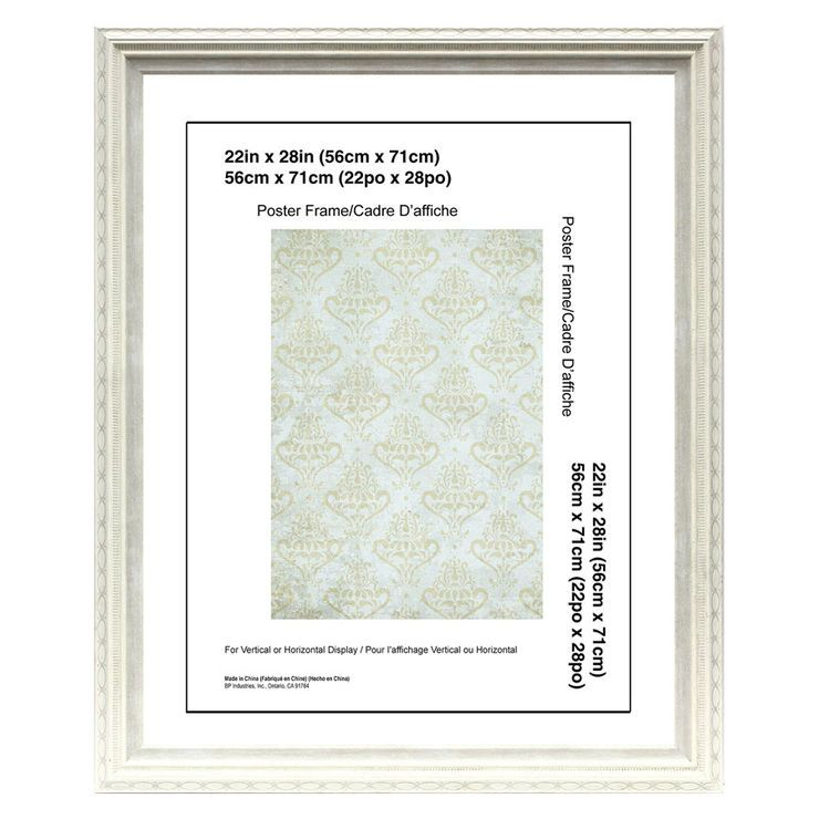 22 X 28-in Miranda White on White Poster Frame | For the Home ...