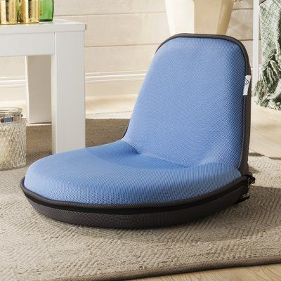 Inspired Home Co Quickchair Loungie Indoor Outdoor Portable