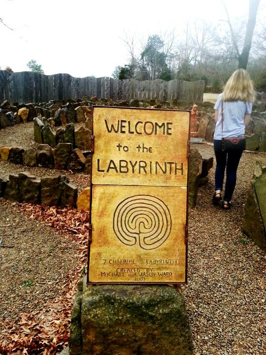 The Labrynth