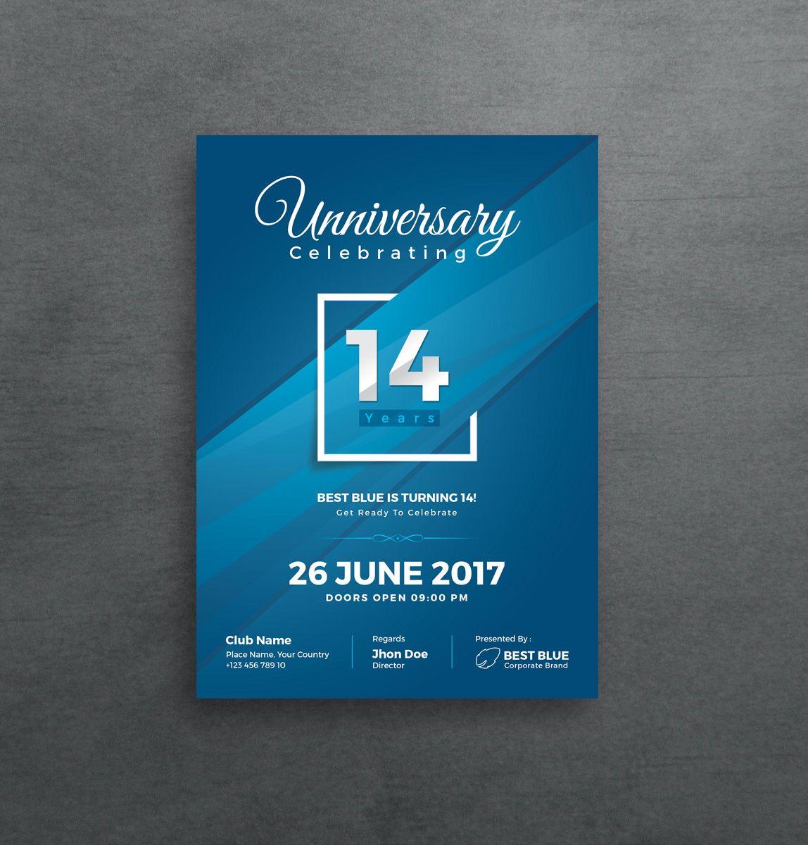 Artemis Stylish Anniversary Invitation Template Graphic Templates Anniversary Invitations Corporate Invitation Design Marriage Invitation Card