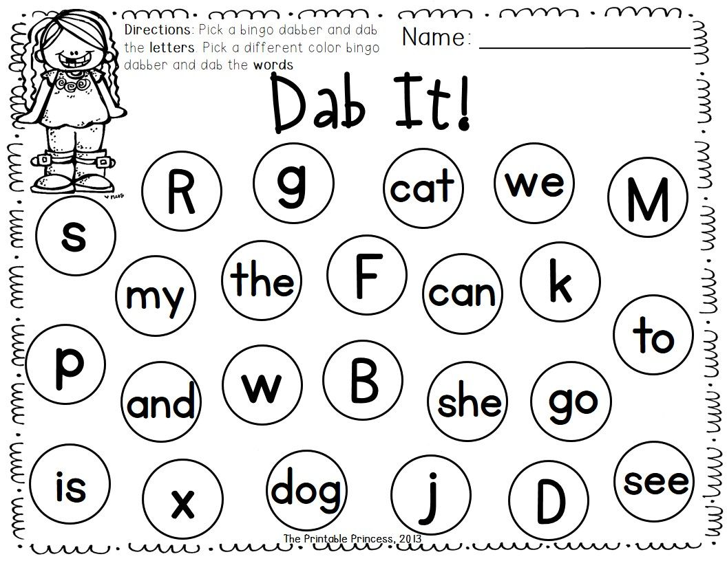Letter N Worksheet Cut And Paste