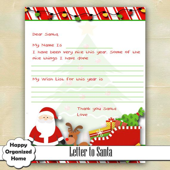 Printable Letter To Santa Letter Pdf Kids By Happyorganizedhome