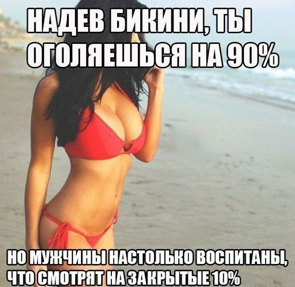plyazh-devushka-bikini-devushki-lesbi