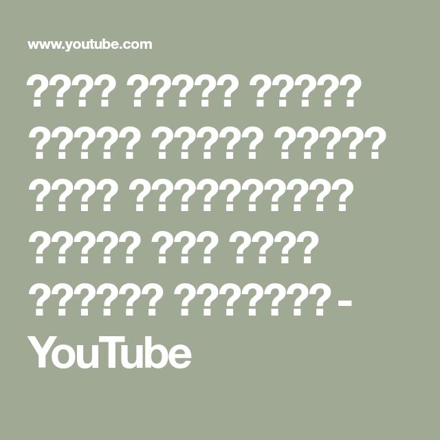 شعرك سينمو بجنون ونظرك سيصبح قويا كنظر النسروبطنك بظهرك فقط بهذا المكون المعجزة Youtube Math Math Equations