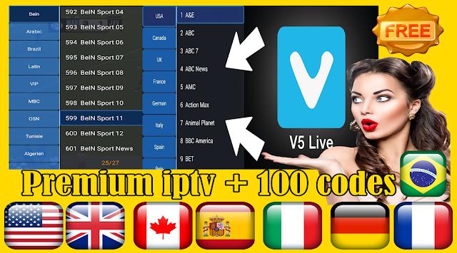 تطبيق V5live لمشاهدة القنوات المشفرة مجانا مع 100 كود مجاني Coding Incoming Call Screenshot Free
