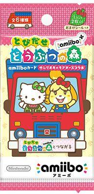 06e069c35 ACNL X Sanrio Amiibo Cards. ACNL X Sanrio Amiibo Cards Animal Crossing ...