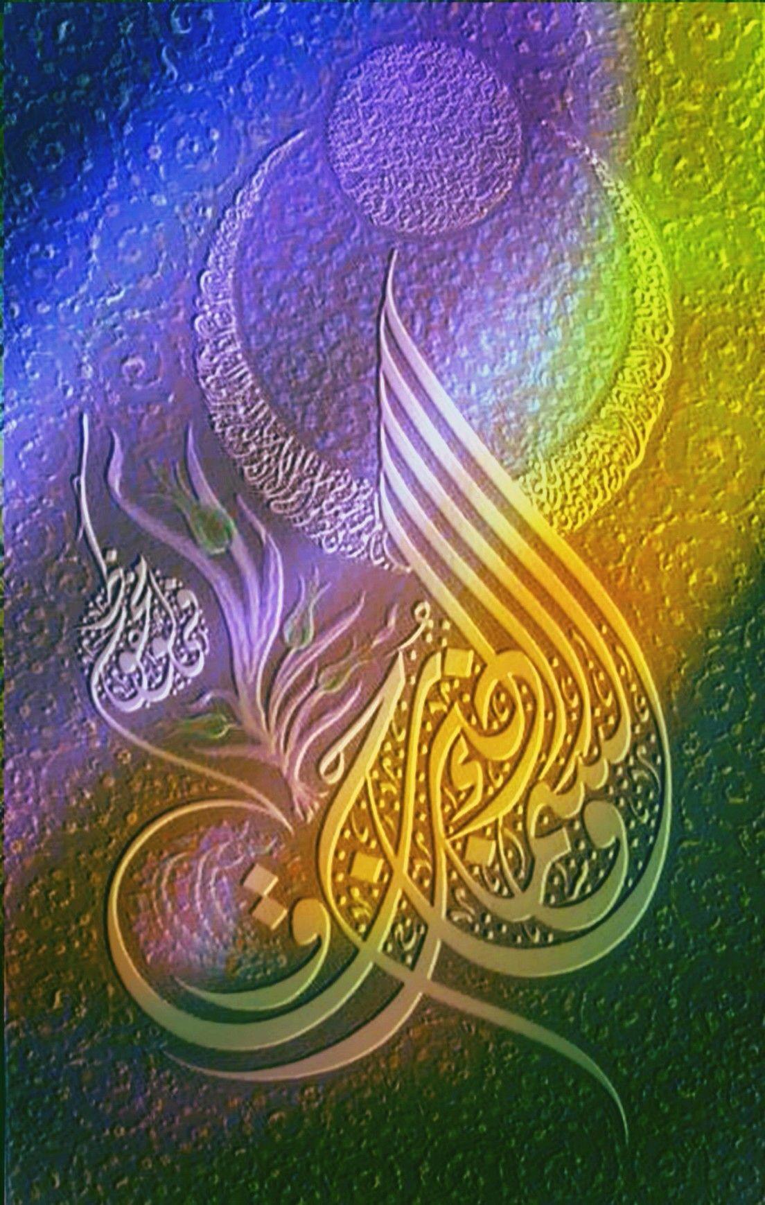 Pin oleh Dede Zahran di Kaligrafi (Dengan gambar) Seni