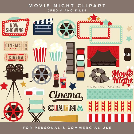 Movie Night Clipart Movie Clip Art Cinema Retro Clipart Etsy In 2020 Clip Art Vintage Clip Art Digital Paper