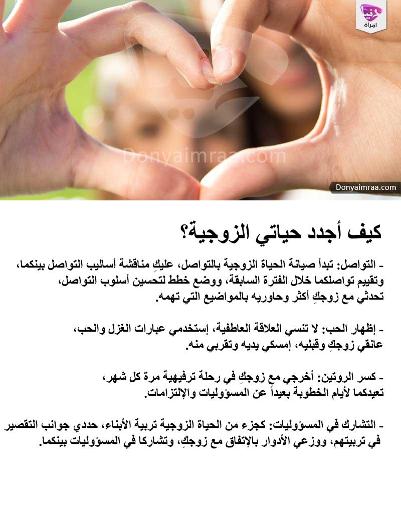 طرق تجديد الحياة زوجية زوجة زوج علاقات دنيا امرأة كويت كويتيات كويتي دبي اﻻمارات السعوديه قطر Kuwait Kuwaitinst Arabic Quotes Quotes Gold Rings