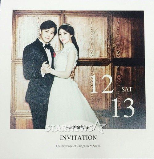 Most Shocking K Pop Idols Dating News In 2014 Super Junior Wedding Wedding Themes
