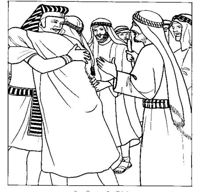 Joseph Reveals Himself
