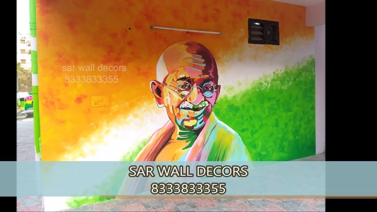Play School Wall Painting Art And Cartoon Wall Painter In