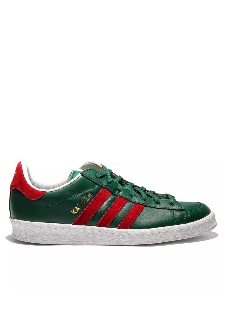 adidas Originals Jabbar Low: Forest Green