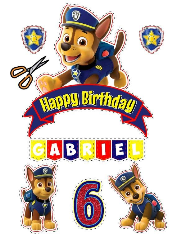 Paw Patrol Chase Cake Topper Digital And Printed Banderin Paw Etsy Cumpleanos Patrulla Canina Decoracion Patrulla Canina Decoracion Fiesta Infantil Paw Patrol