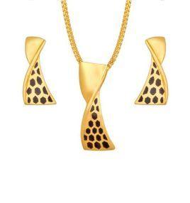 Matching gold or diamond pendant earring set online tanishq buy tanishq yellow gold pendant set for women occasion anniversary valentine birthday aloadofball Choice Image