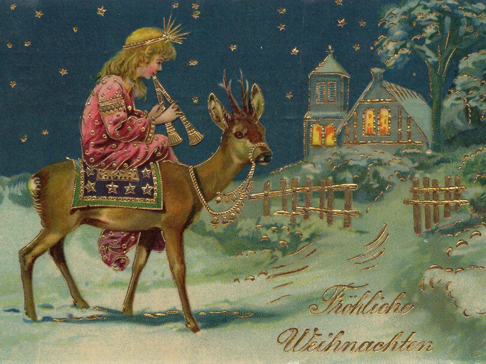 Нов год ирождество открытка сам