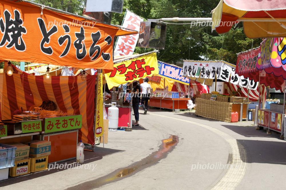 出店 お祭り - Google 検索 | お祭り, 祭り
