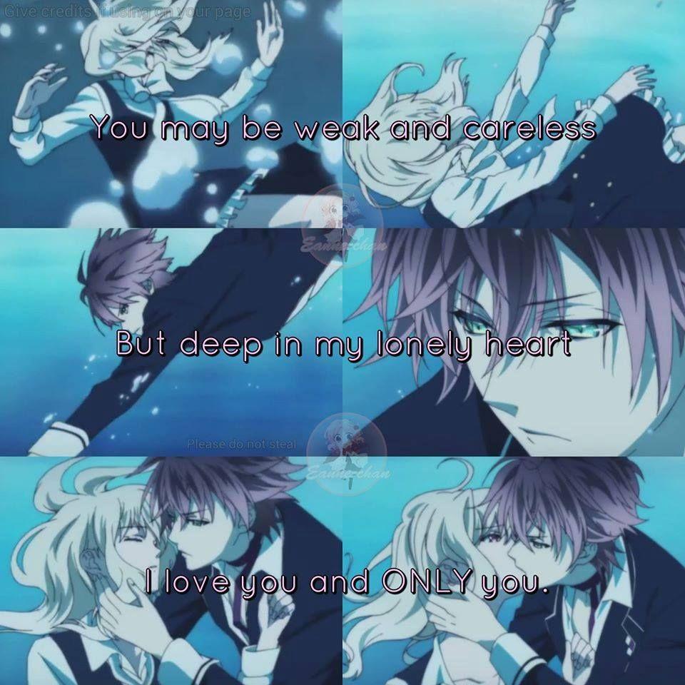 Ayato Diabolik Lovers | Anime Pictures | Diabolik lovers
