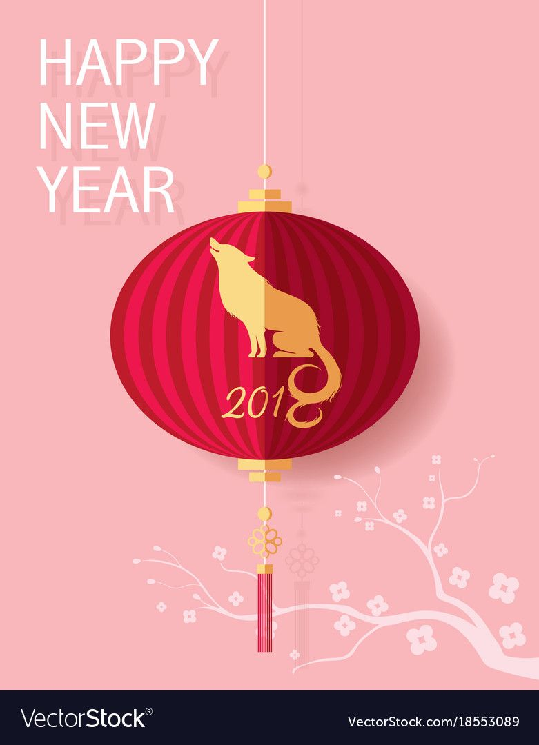 new year card dog illustrator vector download a free preview or high quality