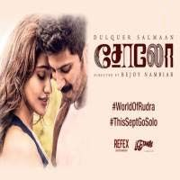 Solo 2017 Tamil Mp3 Songs Free Download Starmusiq Mp3 Song Songs Free Download