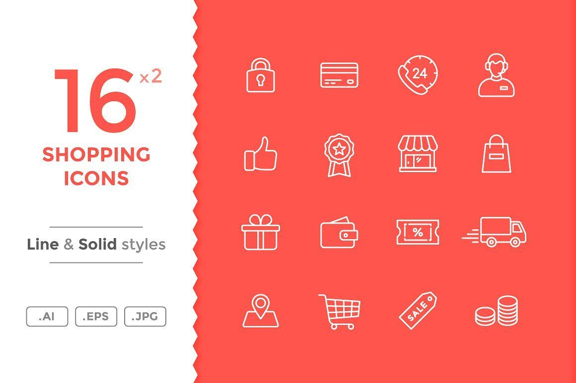 Shopping And E Commerce Icons Shop Icon Icon Ecommerce