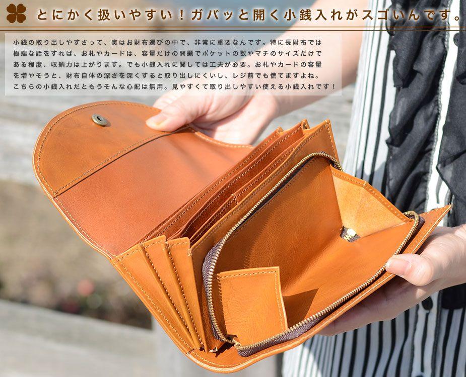 de60ccfa9bdc ちょっとレトロな革財布が欲しいならここ。おすすめのブランド4選 | 財布