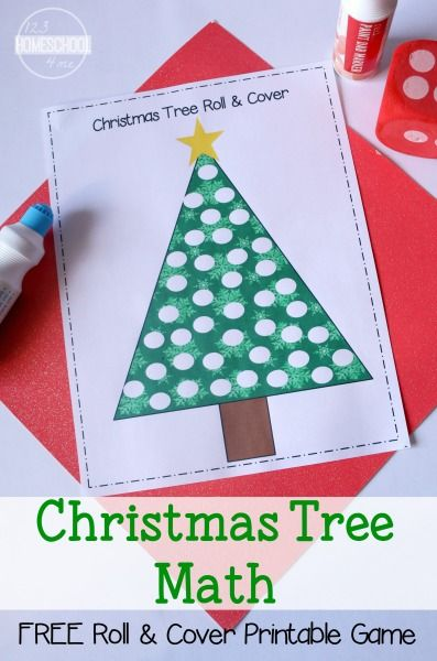 FREE Christmas Tree Roll and Cover Math Printable | Kindergarten age ...