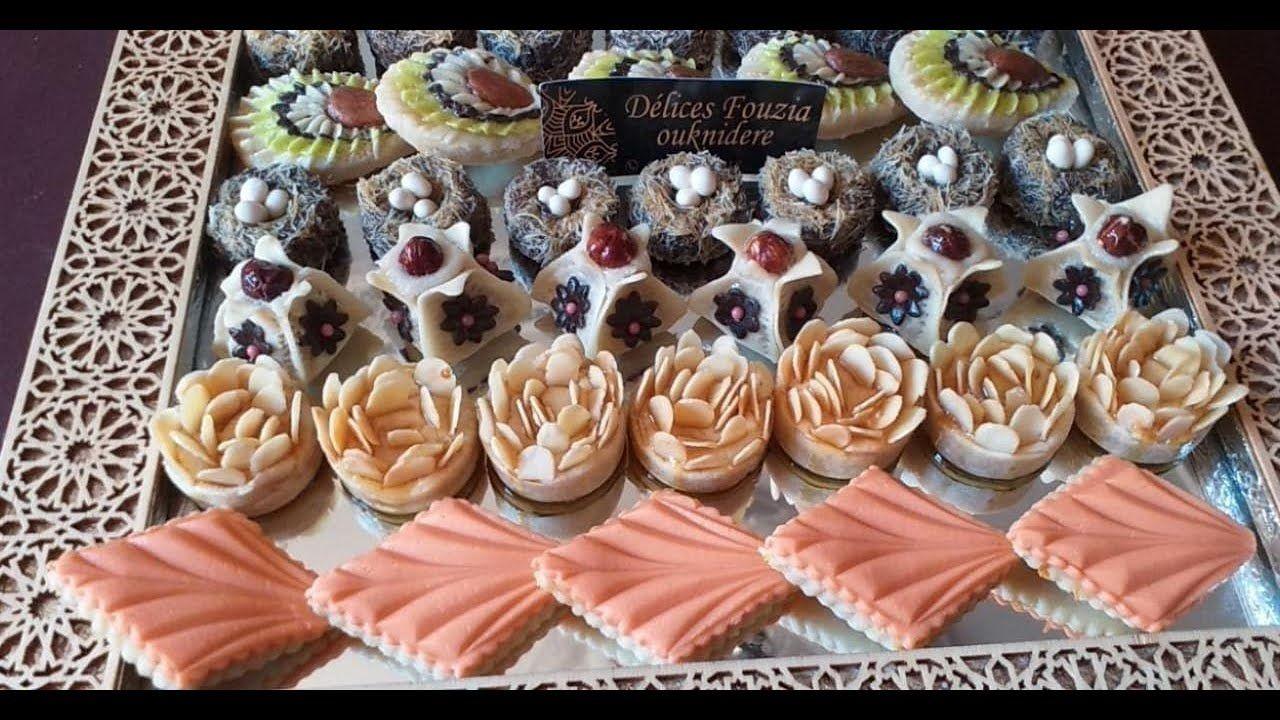 حصري جديد حلويات اللوز بنصف كيلو لوز حضرت 6 ديال الشكيلات بطريقة مبسطة للاعياد و المناسبات Youtube Baking Basics Desserts Food
