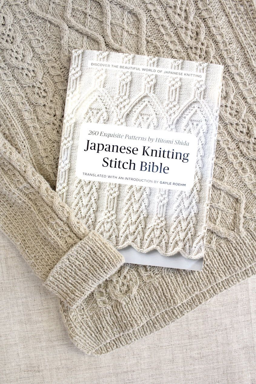 Japanese Knitting Diy Knitting Cardigan Knitting Knitting Books