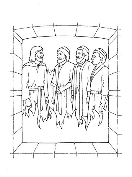 - Shadrach, Meshach, And Abednego Illustration Lds Coloring Pages, Bible  Crafts, Bible Coloring Pages