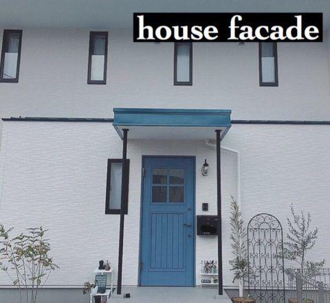 ついに リクシルのカタログに掲載して頂きました 見所満載の 私のインテリアwith Lixil 家の外壁 青い家 玄関ドア リクシル