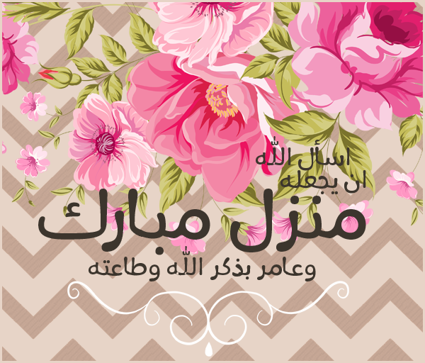 : c1632be5cc271e7f69dcb6a46415e643 from www.pinterest.se size 600 x 512 png 270kB